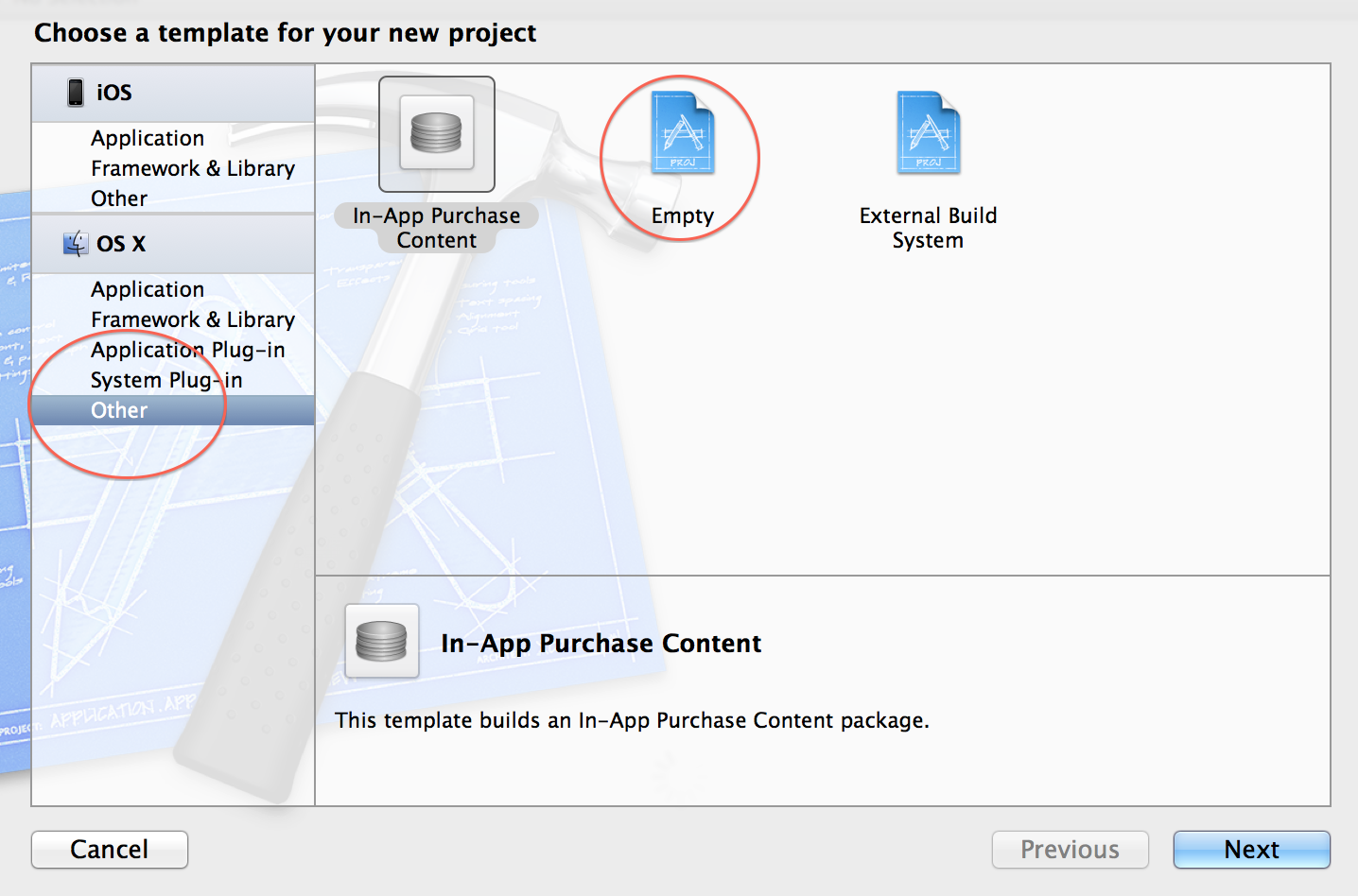 Xcode new empty project